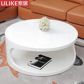 ULIKE家居 特价白色钢琴烤漆个性茶几  圆茶几简约茶几时尚茶几