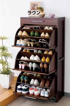 实木家具 旋转鞋柜翻斗鞋柜玄关柜鞋柜鞋子 收纳柜门厅柜地柜