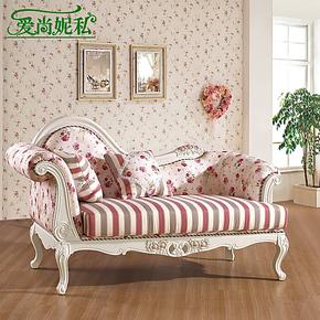 爱尚妮私贵妃椅欧式贵妃榻实木太妃椅布艺沙发躺椅单人古典09-30B