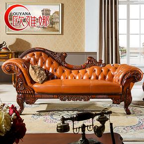 欧雅娜家具 欧式贵妃椅 简约躺椅沙发 实木贵妃榻太妃椅美人榻ZF5