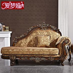 爱梦娅 欧式沙发 古典沙发 全国包邮  布艺沙发 贵位