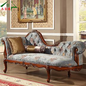 木家缘美式家具 实木布艺贵妃椅欧式贵妃床太妃椅新古典躺椅 新品