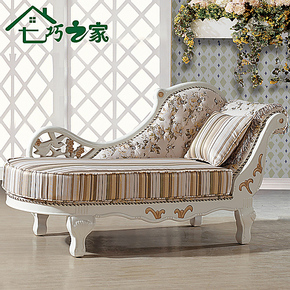 七巧之家 韩式实木客厅贵妃椅躺椅休闲布艺沙发 特价热卖QBW-A11