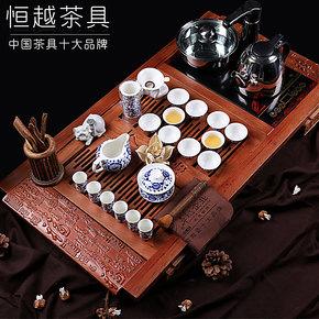 恒越 陶瓷整套功夫茶具套装 电磁炉实木茶盘 青花瓷整套茶具套装