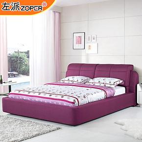 布艺床双人床1.51.8米储物软床简约可拆洗布床现代床婚床三包到家