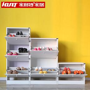 家耐特 鞋柜 超薄 翻斗鞋柜 换鞋凳 鞋子收纳柜 定制鞋柜 玄关柜