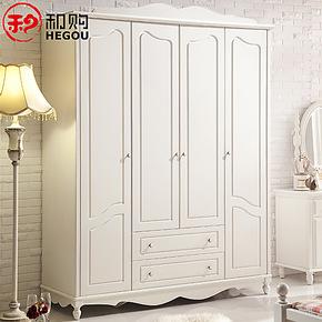 和购家具 白色木衣柜 韩式大衣柜 四门衣柜 组合 田园衣柜 YGHG06