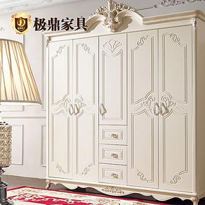 极鼎 欧式家具 整体衣柜 组合衣柜 欧式田园衣柜 五门衣柜 特价