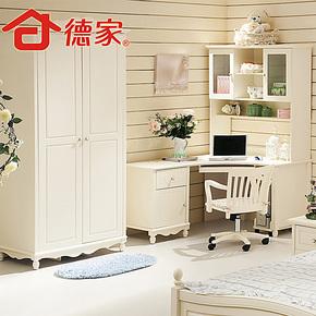 德家 韩式家具1 两门衣柜 实木 田园  整体衣柜 衣橱 YG801A现货