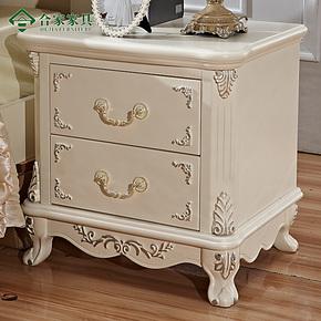 合家 欧式宜家床头柜 收纳柜储物柜 简约时尚 田园床头柜家具