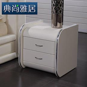 典尚雅居 现代卧室 床头柜 简约时尚 抽屉储物床边柜 特价 G267