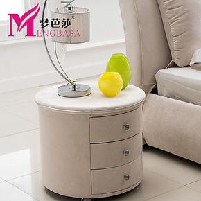 梦芭莎简约品牌床头柜 圆形柜 储物柜 抽屉式收纳柜 皮 布 床头柜