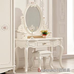 【预售】法式化妆桌 欧式梳妆台 韩式实木梳妆镜 妆台梳妆台