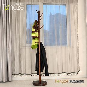 Fengze 丰泽美居 实木衣帽架落地简易衣帽架衣挂衣架 FZ-907