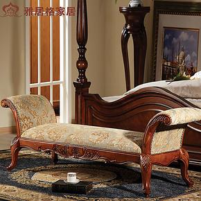 雅居格 美式乡村风格卧室家具 F9326软包床尾凳 布艺床边凳床前凳