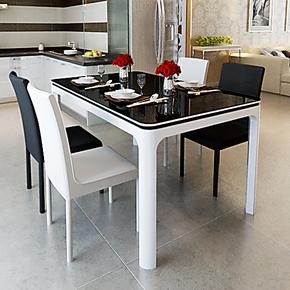 JUSTHERE 餐桌 钢化玻璃 现代简约餐桌椅组合 小户型宜家餐桌饭桌