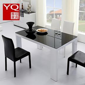 雅琼 餐桌 椅 组合 钢化玻璃餐桌 一桌四椅/六椅 钢化玻璃餐台