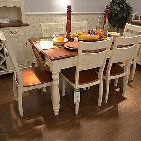 东居家居 地中海家具 美式家具 地中海餐桌 餐椅  实木餐桌DJ311