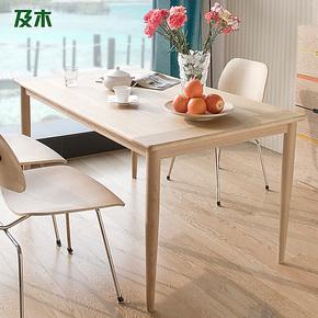 及木家具 创意现代简约饭桌 水曲柳餐桌 北欧长方形实木餐桌CZ002