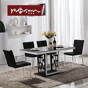 柏斯町家具 餐桌 钢化玻璃餐桌时尚客厅饭桌简约现代餐厅餐台CZ02