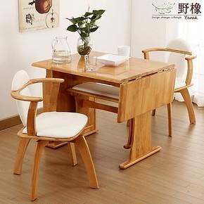 野橡DT816 实木折叠可伸缩餐桌椅组合 小户型现代简约小餐桌包邮