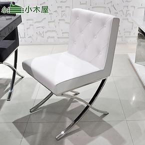 小木屋时尚现代餐椅简约欧式餐椅宜家白色皮椅不锈钢餐椅特价