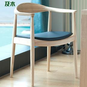 及木 现代简约时尚 书房椅子 总统椅 肯尼迪椅 实木真皮餐椅YZ002