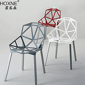 霍客森 Chair One 蜘蛛网椅 金属椅 几何椅 休闲椅 变形金刚餐椅