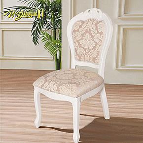 邦美居 欧式餐椅 实木布艺椅子 时尚餐桌椅白色 特价田园椅B911