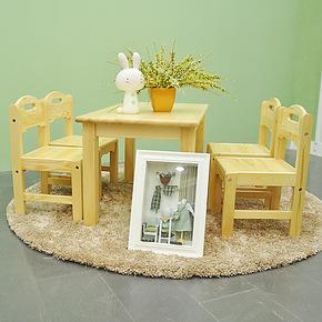 儿童实木餐桌椅组合 小户型餐桌餐椅 饭桌 松木家具一桌四椅特价