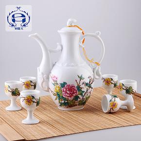 九龙仓景德镇陶瓷酒器中式白酒酒具套装家用酒壶酒杯特价全国包邮