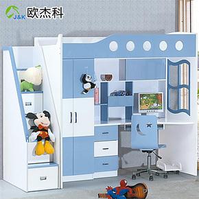 欧杰科家具 双层床 儿童床组合床 带书桌衣柜上下床 高低床特价床