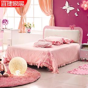 宜捷家居 青少年儿童家具套房公主女孩粉色蝴蝶结儿童床卧房组合