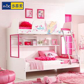 多喜爱 儿童家具 高低床 子母床 双层床 上下床 套房组合家具