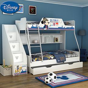 【o2o商品】装修节 迪士尼实木颗粒上下双层床 高低子母床 儿童床