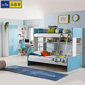 多喜爱 男孩套房家具 儿童双层子母床 上下床 高低床 8A123