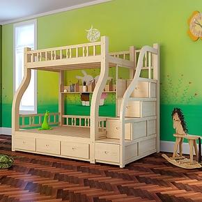 包邮 高低子母床 双层床 上下床 实木母子床 梯柜床 儿童床 床