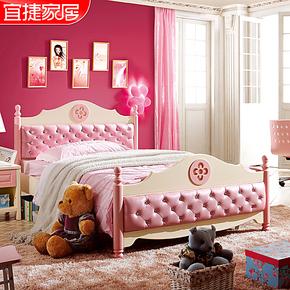 宜捷家居 韩式田园环保 青少年儿童家具卧室皮床 公主女孩床 包邮
