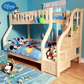 迪士尼高低床 双层床实木 子母床儿童床 芬兰松高低床带梯柜