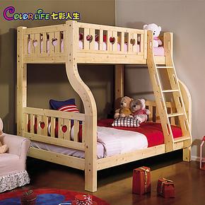 七彩人生 实木扶梯高低床 奇趣屋 双层上下铺儿童床 子母床上下床