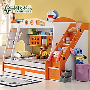 林氏木业两层双人儿童床 1.2米上下铺组合双层床家具 高低床B-01