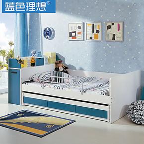 蓝色理想 1.2米儿童多功能组合床双层床 高低子母床上下床 带书柜
