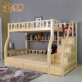 【金多喜】包邮实木双层床子母床高低床上下床儿童床母子床梯柜床