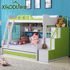 儿童双层床 多功能子母床 上下床 高低床 母子床儿童床 BA101