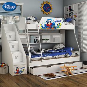 迪士尼 儿童高低床 双层床上下床 母子床子母床 上下层儿童床