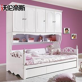 沃伦帝斯家具 双层床 高低床实木 儿童床 衣柜床 子母床 送拖床