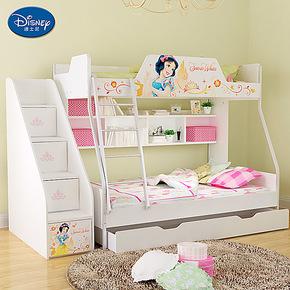 迪士尼儿童床 酷漫居上下双层高低子母床公主 儿童房家具