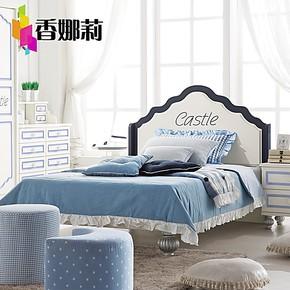 香娜莉男孩儿童床1.3米小孩青少年单人床田园板式床家具特价8611