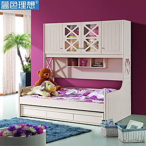 蓝色理想 韩式衣柜床白色田园子母床高低床儿童床双层床1.2/1.5米