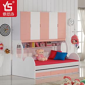 雅思洛儿童衣柜床 多功能组合床 男孩女孩公主儿童床 高低子母床